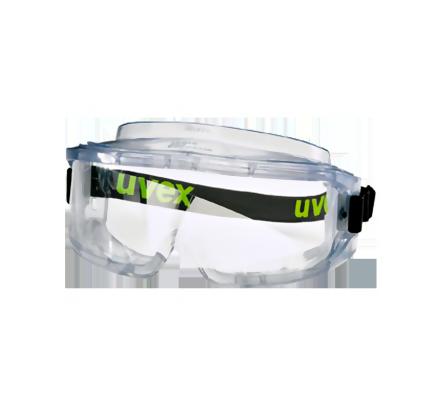Очки UVEX™ УЛЬТРАВИЖИН (9301.714)