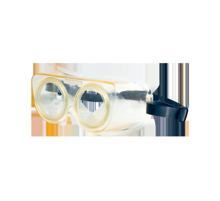 Очки РОСОМЗ™ ЗНГ1 (22108)